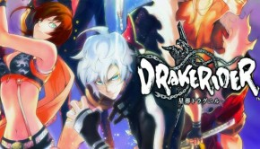 Drakerider-You-Review-It