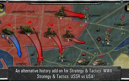 AndroidStrategyStrategyandTacticsUSSRvsUSA-2