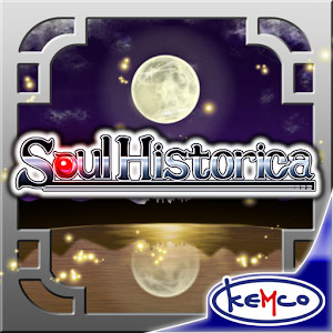 android-rpg-soul-historica-thumb