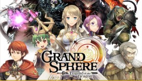 Grand Sphere Feature Image
