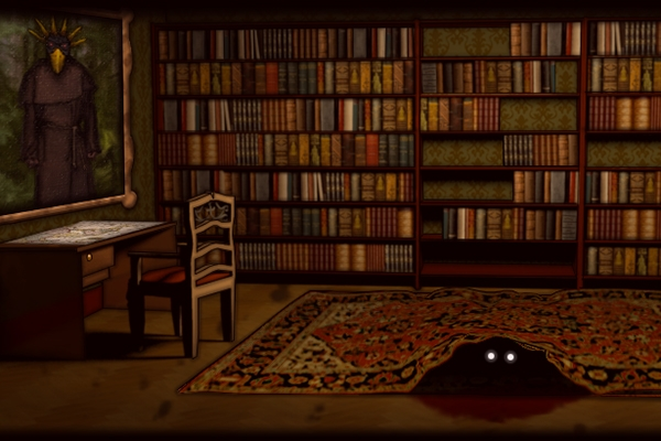 Forgotten Hill Disillusion library