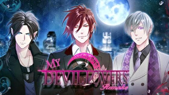 My Devil Lovers title screen