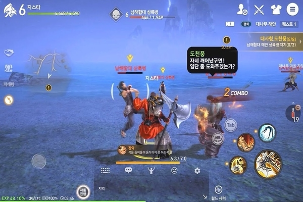 Blade-And-Soul-Revolution-Combat-Android
