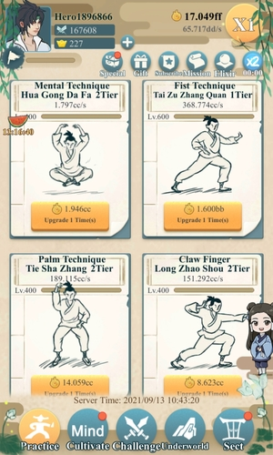 Kung Fu Supreme Fighting Techniques