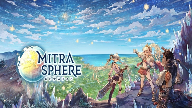 Mitrasphere Featured Image Logo